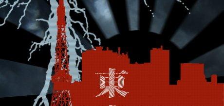 Hitachi II - Tokyo on Binalog Productions